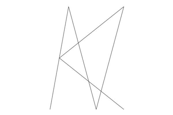 Auf weißem Grund ist das schwarze Logo des Kunstvereins Leipzig zu sehen, das sich aus den Buchstaben K und V zusammensetzt.